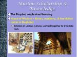 muslim scholarship knowledge