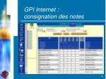 gpi internet consignation des notes