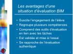 les avantages d une situation d valuation bim