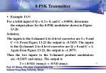 8 psk transmitter3