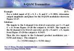 8 qam transmitter5