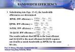 bandwidth efficiency2