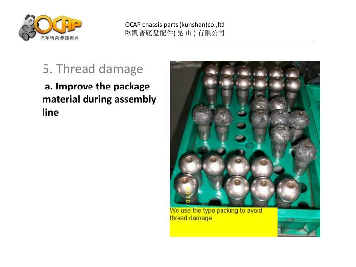 OCAP chassis parts (