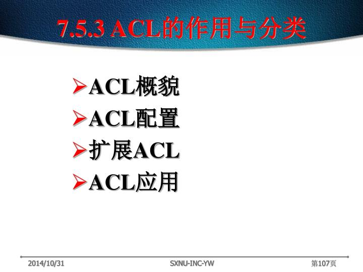7.5.3 ACL