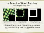 in search of good patches extracting the image mask1