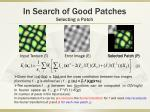 in search of good patches selecting a patch