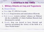 i america in the 1990s