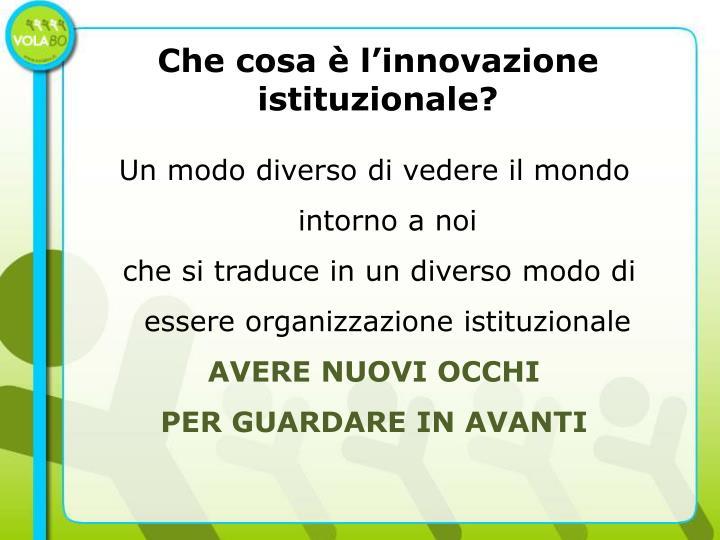 Che cosa è l'innovazione istituzionale?