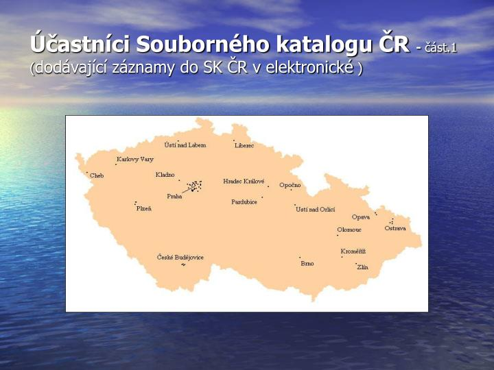 Účastníci Souborného katalogu ČR