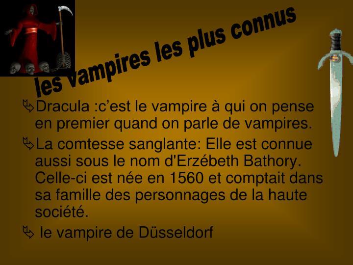 les vampires les plus connus