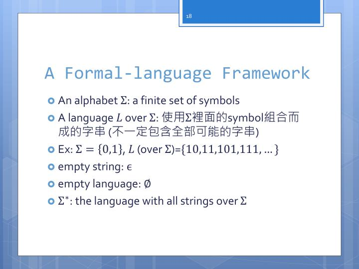 A Formal-language Framework