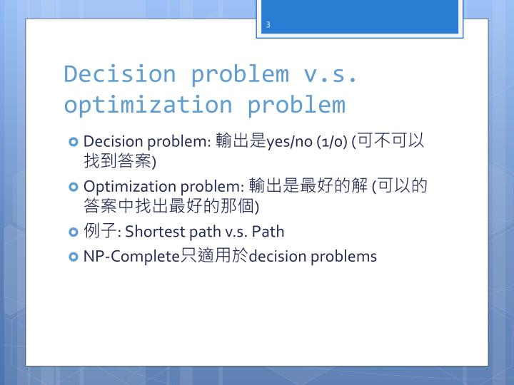 Decision problem v s optimization problem
