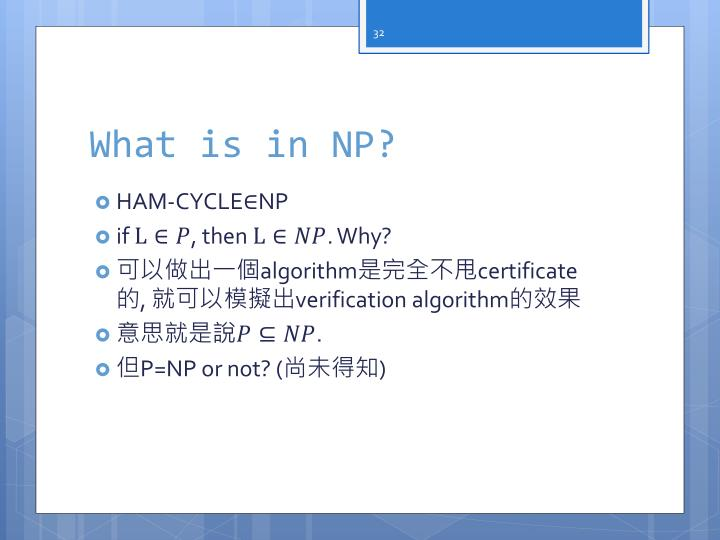 What is in NP?