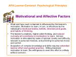 apa learner centered psychological principles1