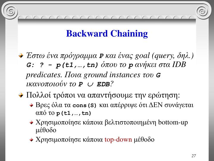 Backward Chaining