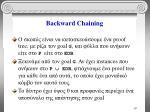 backward chaining3