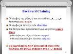 backward chaining6