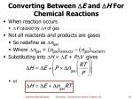 converting between e and h for chemical reactions1