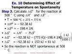 ex 10 determining effect of temperature on spontaneity2