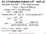 ex 12 calculate k given h and s