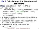 ex 7 calculating g at nonstandard conditions1