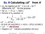 ex 8 calculating g from k