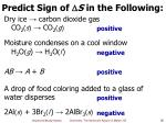 predict sign of s in the following