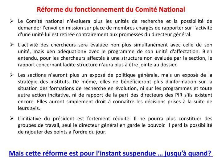 Réforme du fonctionnement du Comité National