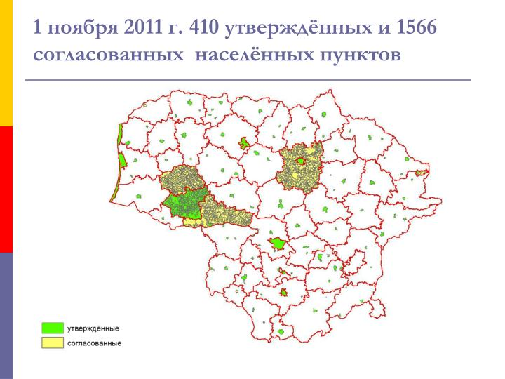 1  2011 . 410   1566