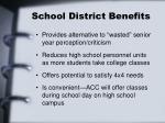 school district benefits1