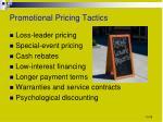 promotional pricing tactics