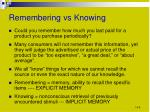 remembering vs knowing