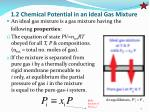 1 2 chemical potential in an ideal gas mixture
