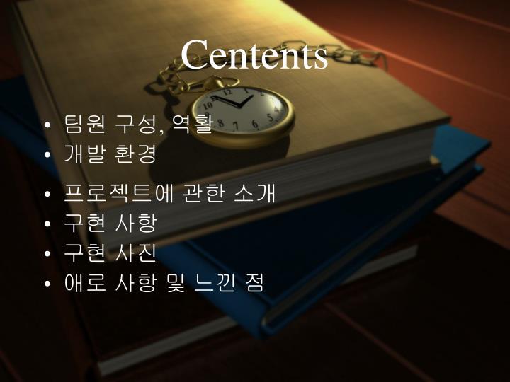 Centents