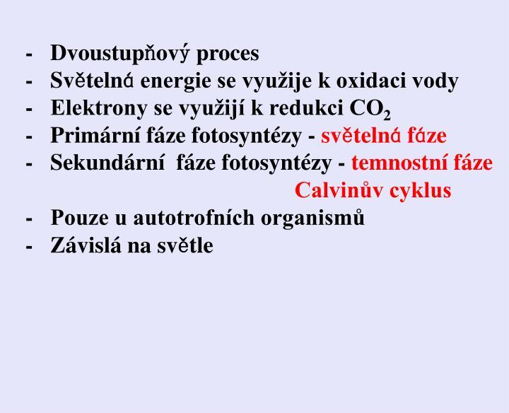 -   Dvoustup