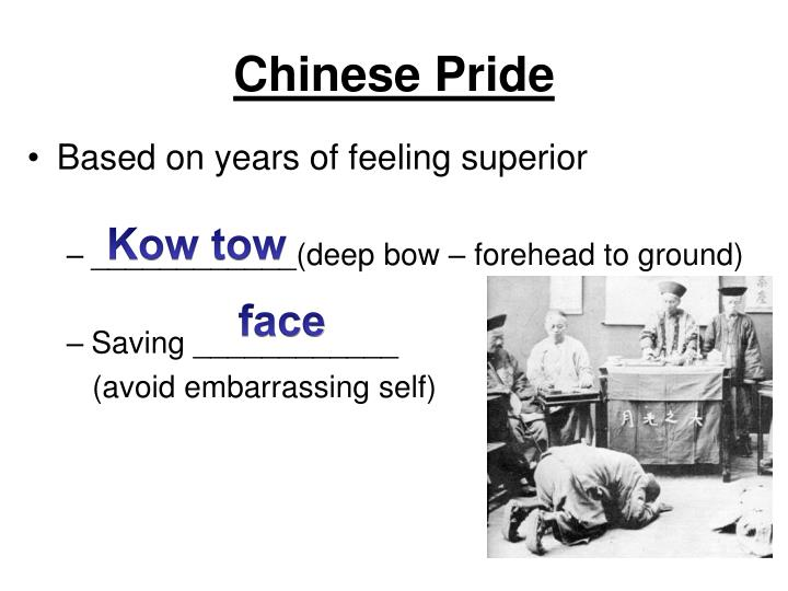 Chinese Pride