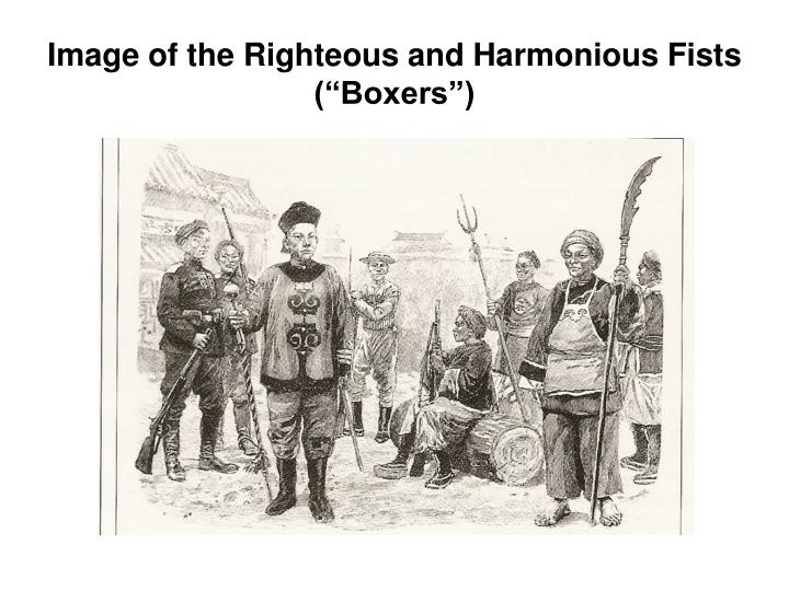 "Image of the Righteous and Harmonious Fists (""Boxers"")"
