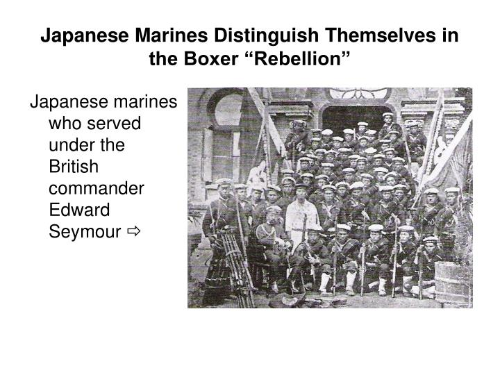 "Japanese Marines Distinguish Themselves in the Boxer ""Rebellion"""