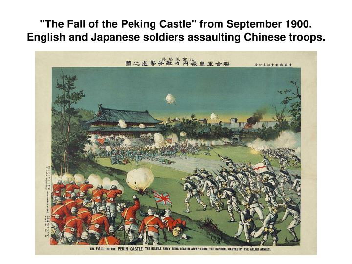 """The Fall of the Peking Castle"" from September 1900."