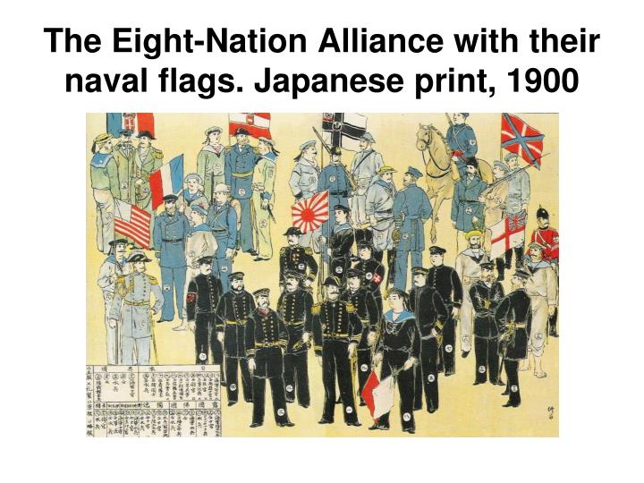 The Eight-Nation Alliance with their naval flags. Japanese print, 1900