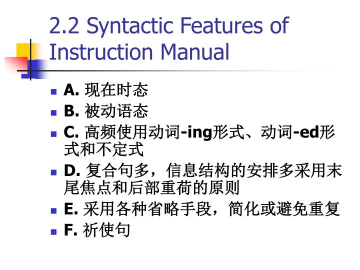 2.2 Syntactic Features of Instruction Manual