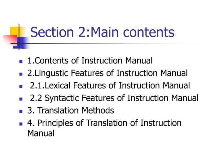 Section 2:Main contents