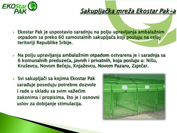 Sakupljačka mreža Ekostar Pak-a