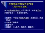systemic jia