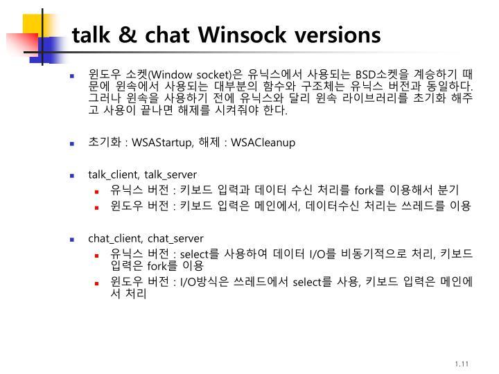 talk & chat Winsock versions