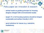 policy paper aw innovation research