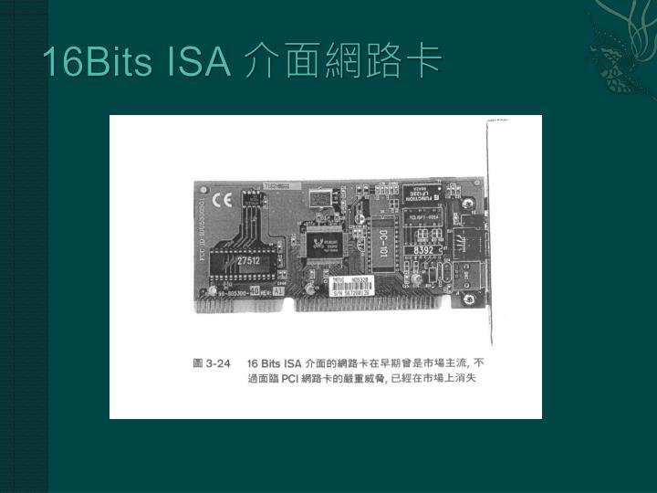 16Bits ISA