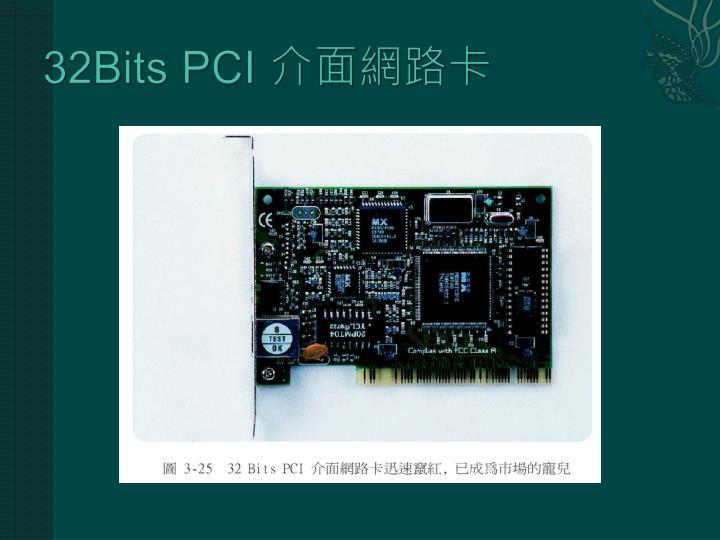32Bits PCI