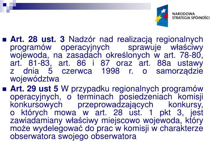 Art. 28 ust. 3