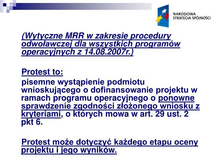 (Wytyczne MRR w zakresie procedury odwoławczej dla wszystkich programów operacyjnych z 14.08.2007r.)